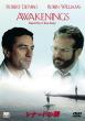 DVD『レナードの朝』