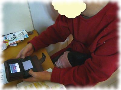 20081111_2.jpg