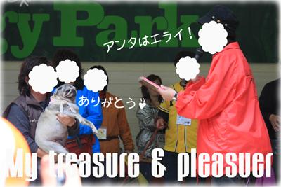 20090520_6.jpg