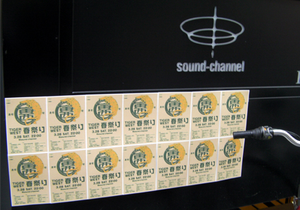 soundchannel02
