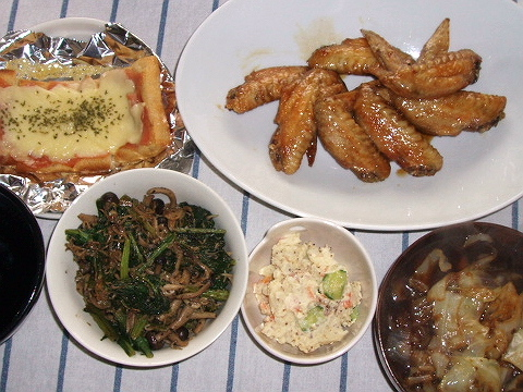 20081023夕ご飯