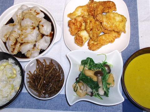 20081027夕ご飯