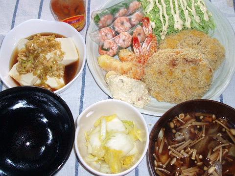 20081101夕ご飯