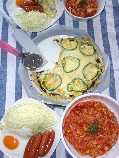 20081105夕ご飯