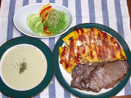 20081110夕ご飯