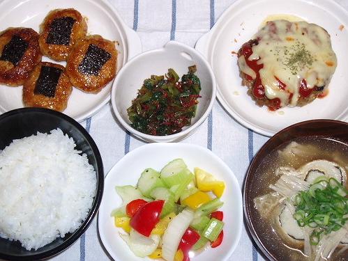 20081113夕ご飯