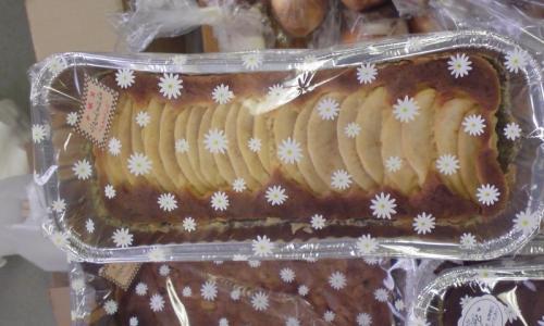 20081116りんごのケーキ