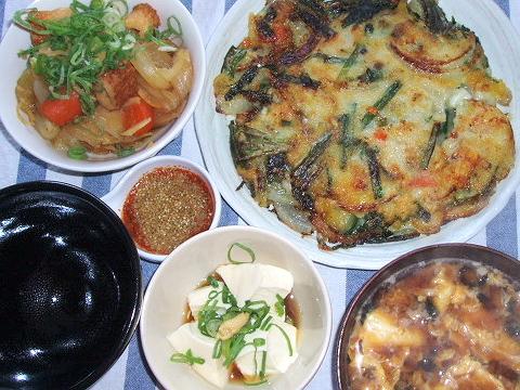 20081120夕ご飯