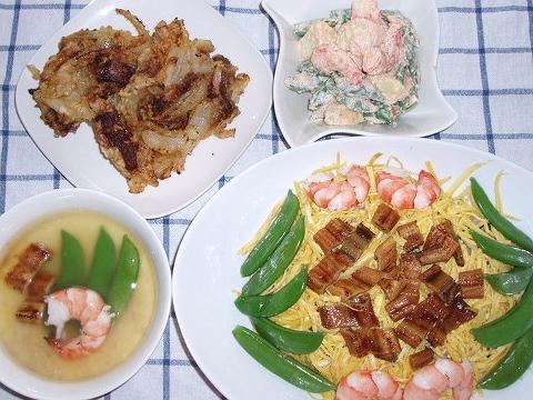 200917夕ご飯