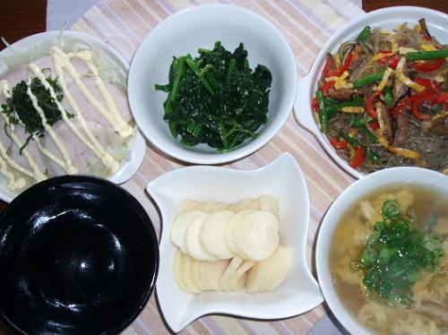 2009117夕ご飯