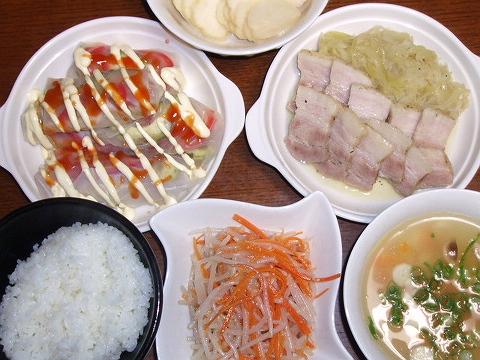 2009119夕ご飯