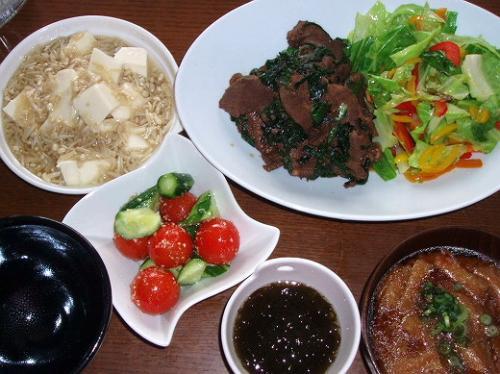 2009124夕ご飯