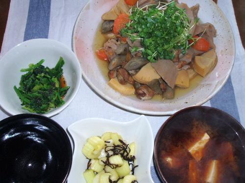 20090204夕ご飯