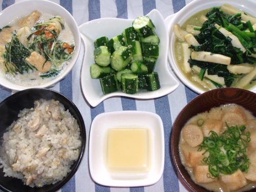 20090218夕ご飯