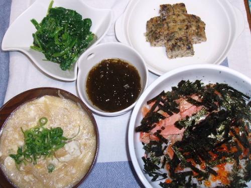 20090219夕ご飯