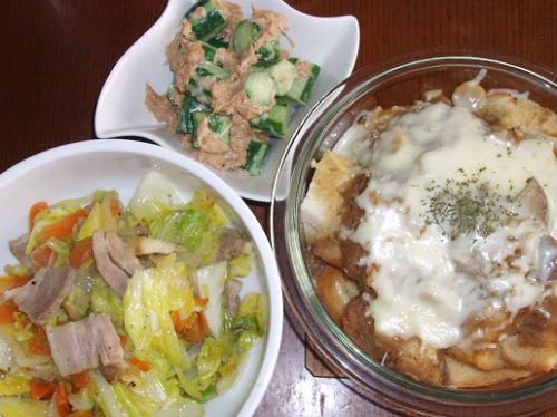 20090220夕ご飯
