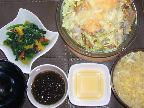 20090305夕ご飯