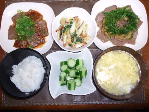 20090306夕ご飯