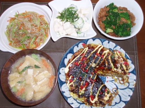 20090307夕ご飯