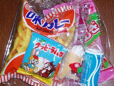 20090312遠足のお菓子