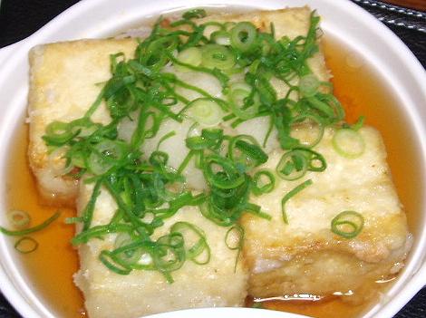 20090328揚げ出し豆腐