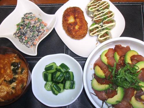 20090330夕ご飯
