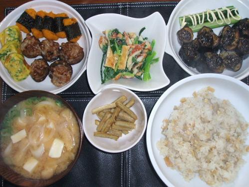 20090404夕ご飯