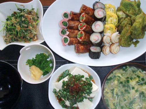 20090407夕ご飯