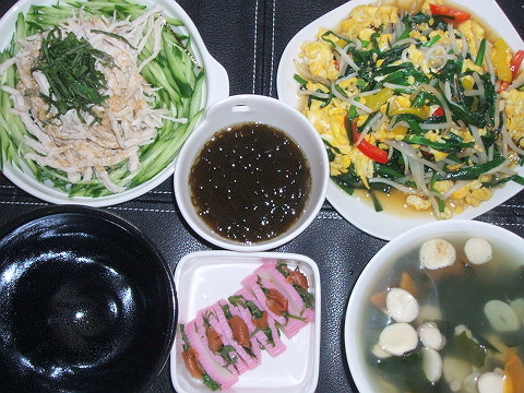20090411夕ご飯