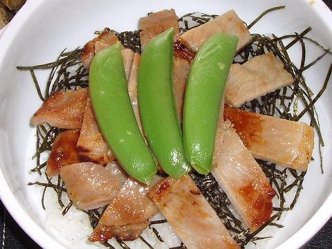 20090418豚ロースの味噌漬け丼