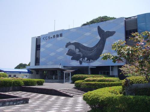 20090429太地鯨博物館
