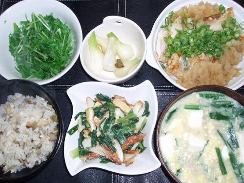 20090505夕ご飯