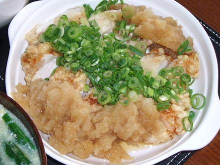 20090505鶏のオロシ揚げ