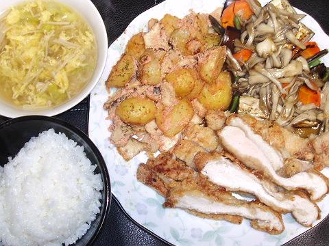 20090507夕ご飯