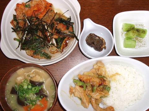 20090509夕ご飯
