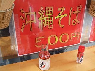 2008_1019ohi0020.jpg