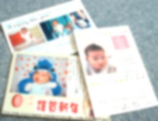 赤ちゃん写真付き年賀状