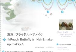 ヘアメイク Makkyさんのブログ