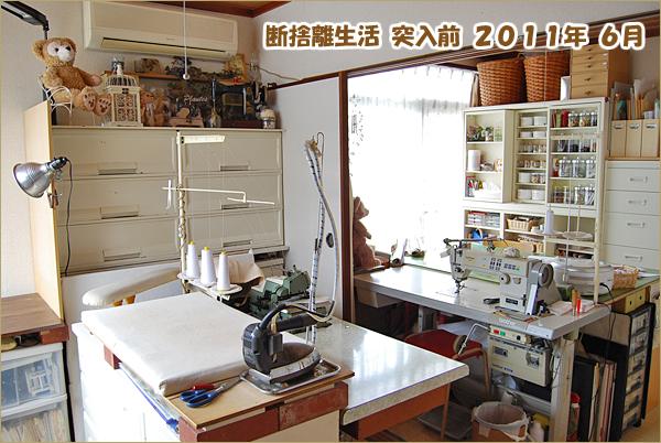 2011-1210-03.jpg