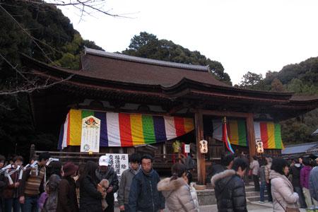 hatumoude01012.jpg