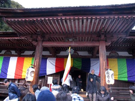 hatumoude01014.jpg