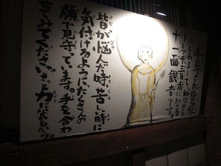 hatumoude01015.jpg