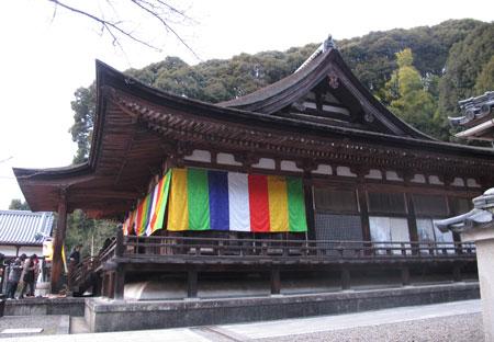 hatumoude01016.jpg