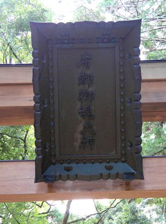 isonokami01013.jpg