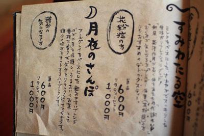 menyu_2580.jpg