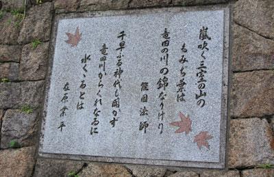 mimuro12012.jpg