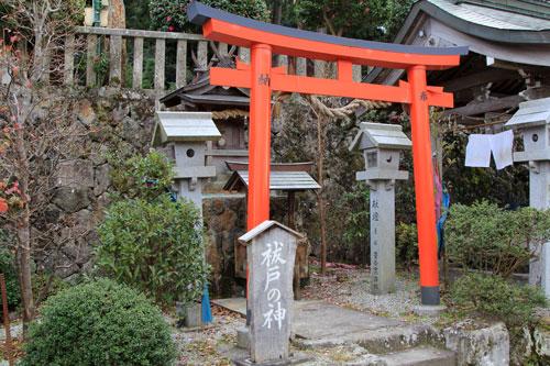 sumisaka12201.jpg