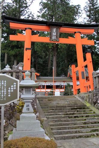 sumisaka12202.jpg