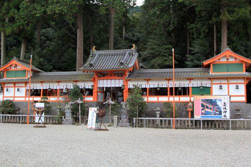 sumisaka12207.jpg