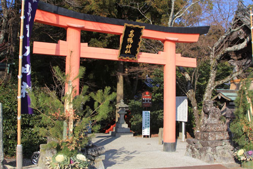 takakamo011012.jpg